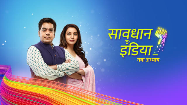 Savdhaan India - Naya Adhyay Serial Full Episodes, Watch Savdhaan