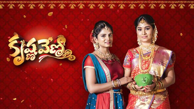 Krishnaveni Serial Full Episodes, Watch Krishnaveni TV Show Latest