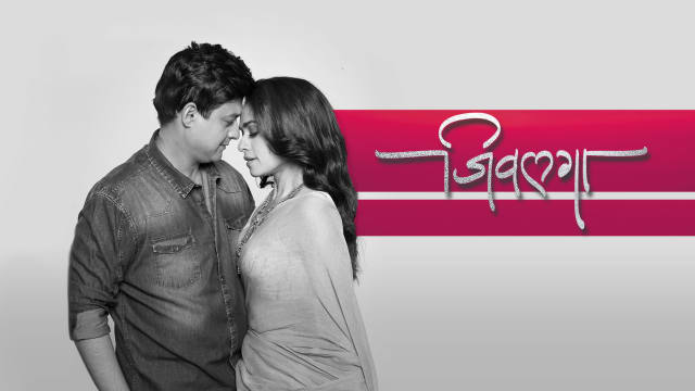 watch 24 kisses telugu movie online free