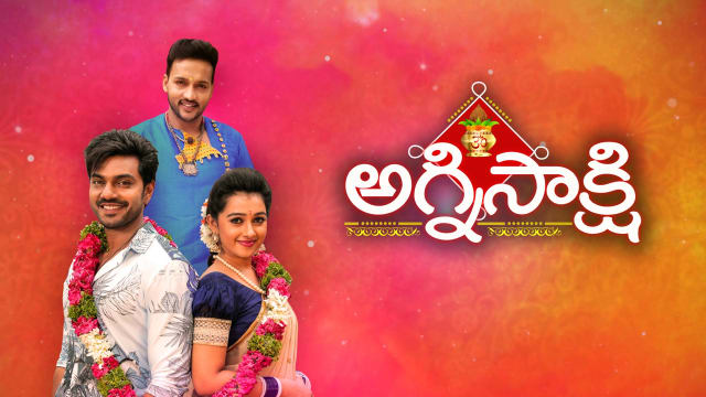 Agni Sakshi Serial Full Episodes, Watch Agni Sakshi TV Show