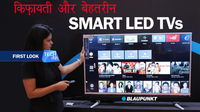 BLAUPUNKT Smart LED TVs: launched in India