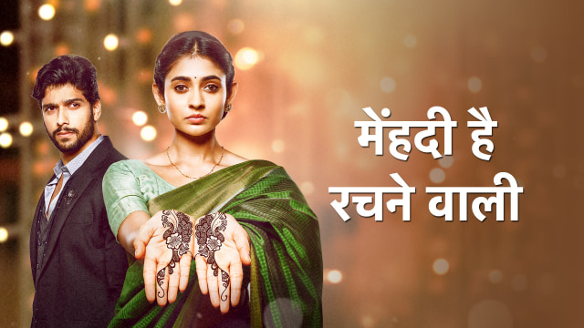 Mehndi Hai Rachne Waali - Disney+ Hotstar