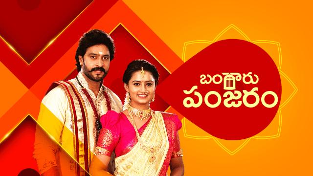 23-10-2021 Bangaru Pancharam serial Star maa Episode 524