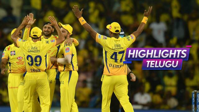 IPL 2019: CSK vs RCB Match Highlights, Chennai Super Kings vs Royal  Challengers Bangalore VIVO IPL Match Video