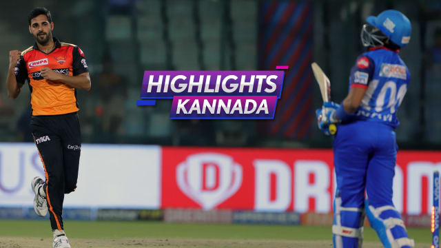 IPL 2019: DC vs SRH Match Highlights, Delhi Capitals vs Sunrisers Hyderabad  VIVO IPL Match Video