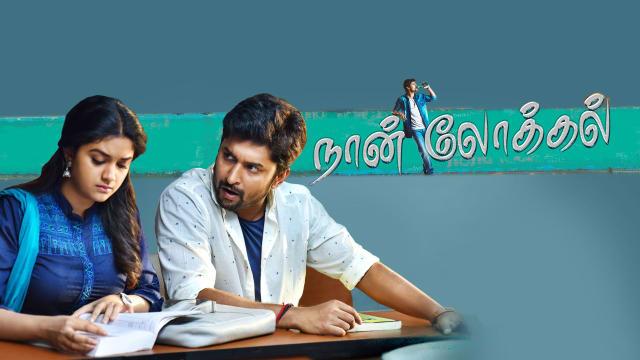 nenu local movie download tamilrockers hd in tamil