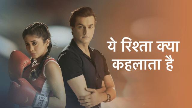 Yeh Rishta Kya Kehlata Hai - Disney+ Hotstar