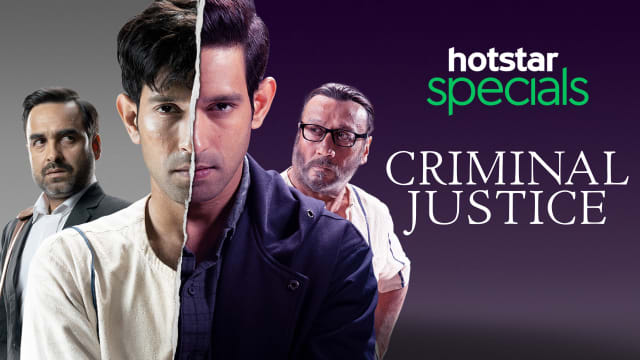 Hotstar's web series Criminal Justice