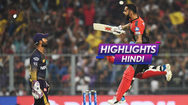 Ipl 2019 Kkr Vs Rcb Match Highlights Kolkata Knight Riders Vs Royal Challengers Bangalore Vivo Ipl Match Video
