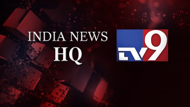 Etv ap telugu news live today video
