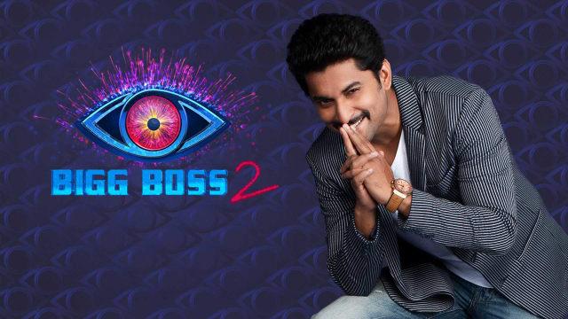 Image result for big boss 2 telugu