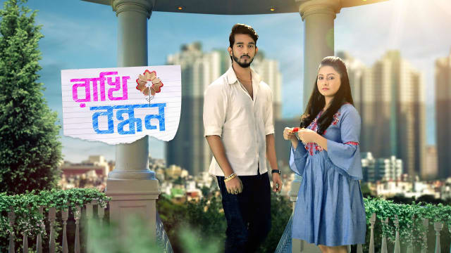 star jalsha rakhi bandhan serial video download