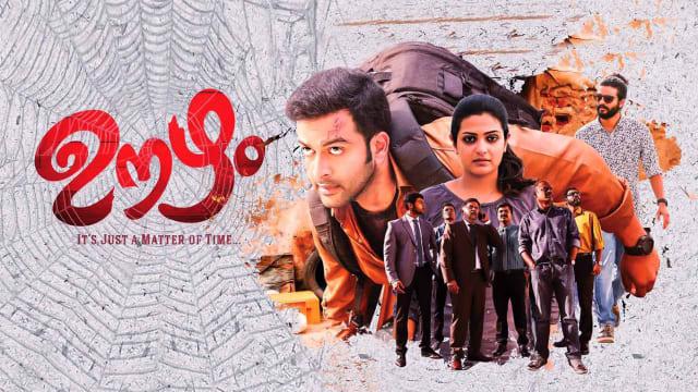 Oozham Malayalam Full Movie