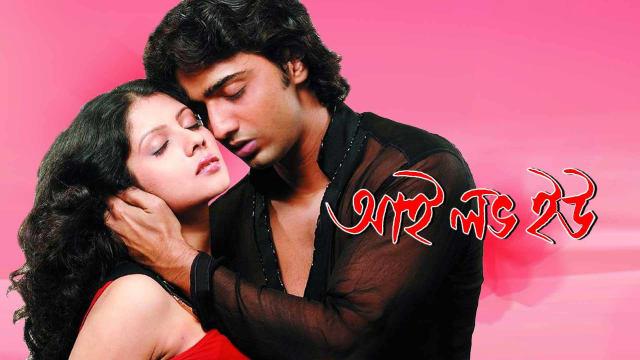 Bangla dating Kolkata