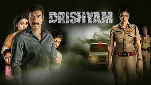 Watch Drishyam - Disney+ Hotstar