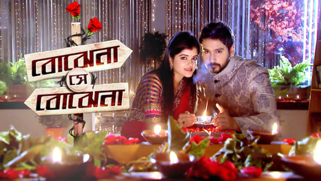 Bojhena Se Bojhena Episode 151+195Serial HD(12st january 2020) HD Download Premium