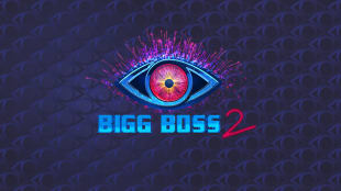 Bigg Boss Serial Full Episodes, Watch Bigg Boss TV Show Latest