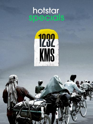 Download 1232 KMS 2021 Hindi 720p Hotstar Special hd print