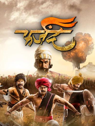 Watch Farzand Full Movie, Marathi Biopic Movies in HD on Hotstar