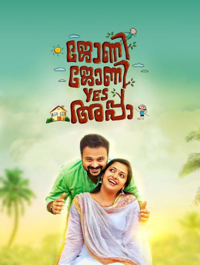 Watch Johny Johny Yes Appa Full Movie, Malayalam Comedy