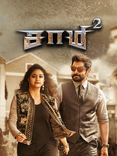 Watch Saamy 2 Full Movie, Tamil Action Movies in HD on Hotstar