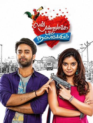 Watch Love Pannunga Life Nalla Irukkum - Disney+ Hotstar