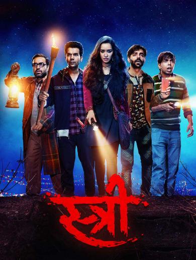 Watch Stree Full Movie, Hindi Horror Movies in HD on Hotstar