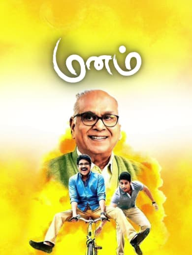 the mask tamil movie download hd