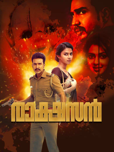 Watch Ratsasan Full Movie, Malayalam Thriller Movies in HD
