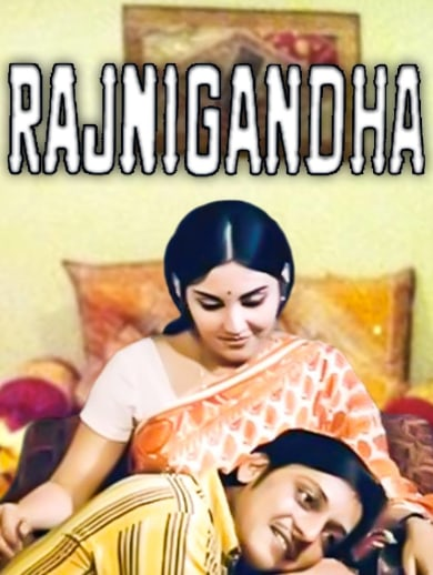Watch Rajnigandha - Disney+ Hotstar