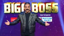 Watch Bigg Boss Season 3 Full Episodes in HD on Hotstar