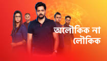 Watch Latest Bengali Movies, Bengali TV Serials & Shows