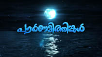 Watch Latest Malayalam Movies, Malayalam TV Serials & Shows