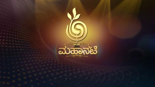 Watch Star Suvarna Serials & Shows Online on hotstar com
