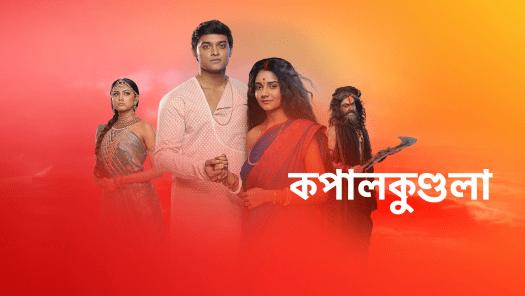 Star jalsha serial list 2015