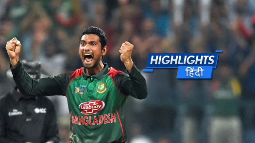 Asia Cup Live Streaming,Asia Cup Live Scores & Highlights