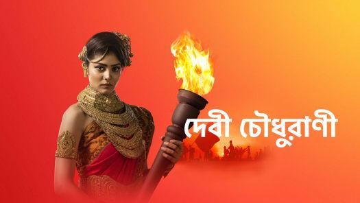Watch Star Jalsha Serials & Shows Online on hotstar com