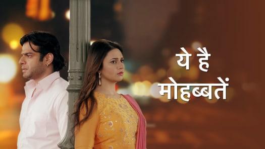 hindi tv serial sites