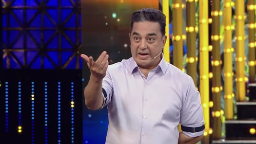 Watch Bigg Boss TV Serial Episode 44 - Day 43 in the House