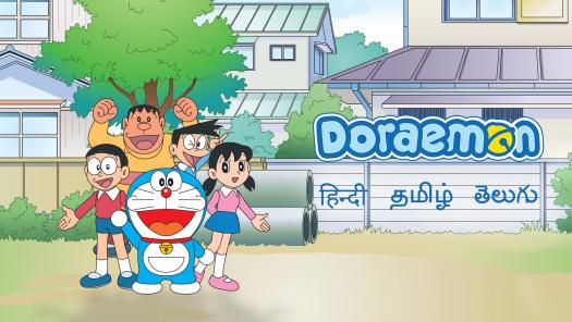 Doraemon Season 14 Episodes In Telugu Tamil Hindi