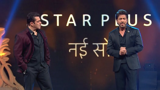 Watch Star Screen Awards TV Serial Episode 1 - Memorable Moments Full  Episode on Hotstar