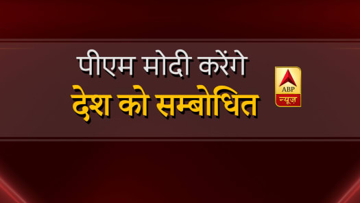 Watch Live Breaking News & Top Headlines on hotstar com
