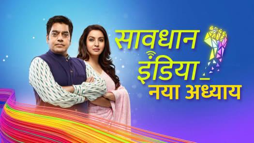 Star Bharat Live Tv App Download