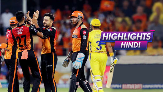 Ipl 2019 Srh Vs Csk Match Highlights Sunrisers Hyderabad