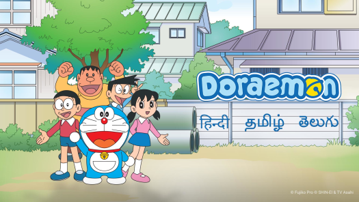 Doraemon Complete Season 4 In Telugu Tamil Hindi