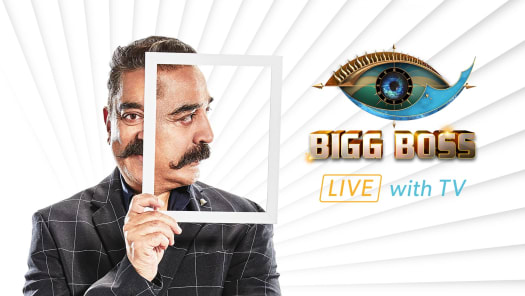 Watch Bigg Boss TV Serial Episode 24 - Day 23 in the House