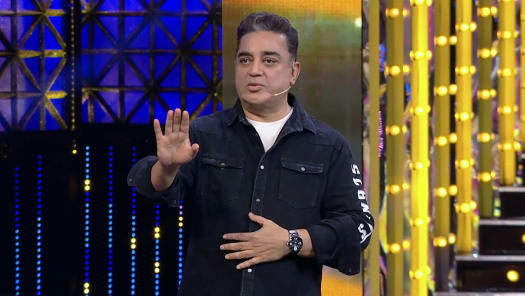 Watch Bigg Boss TV Serial Episode 77 - Day 76 in the House Full Episode on  Hotstar