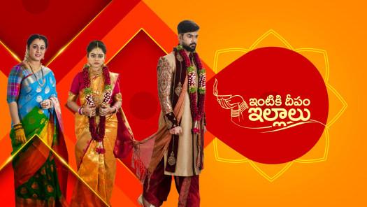 Maa tv serials