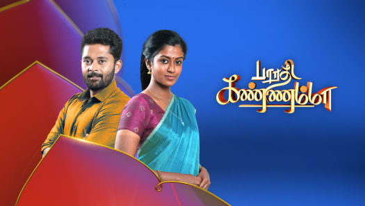 Watch Star Vijay Serials & Shows Online on hotstar com