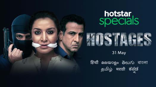 Hotstar Specials - Hostages - Trailer
